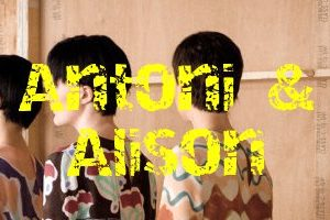 antonialisonheader